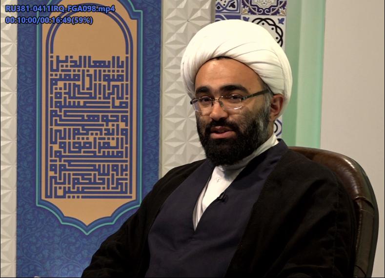 Фикх и шариат