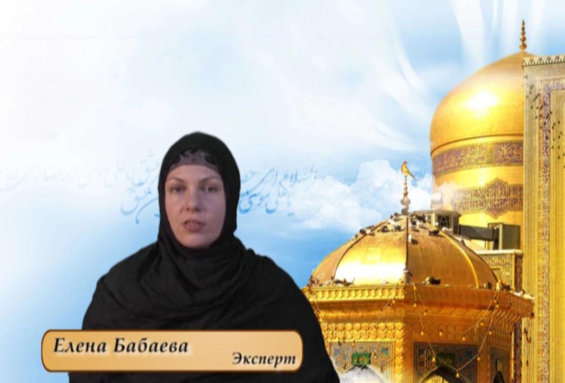 Беседы о историй ислама