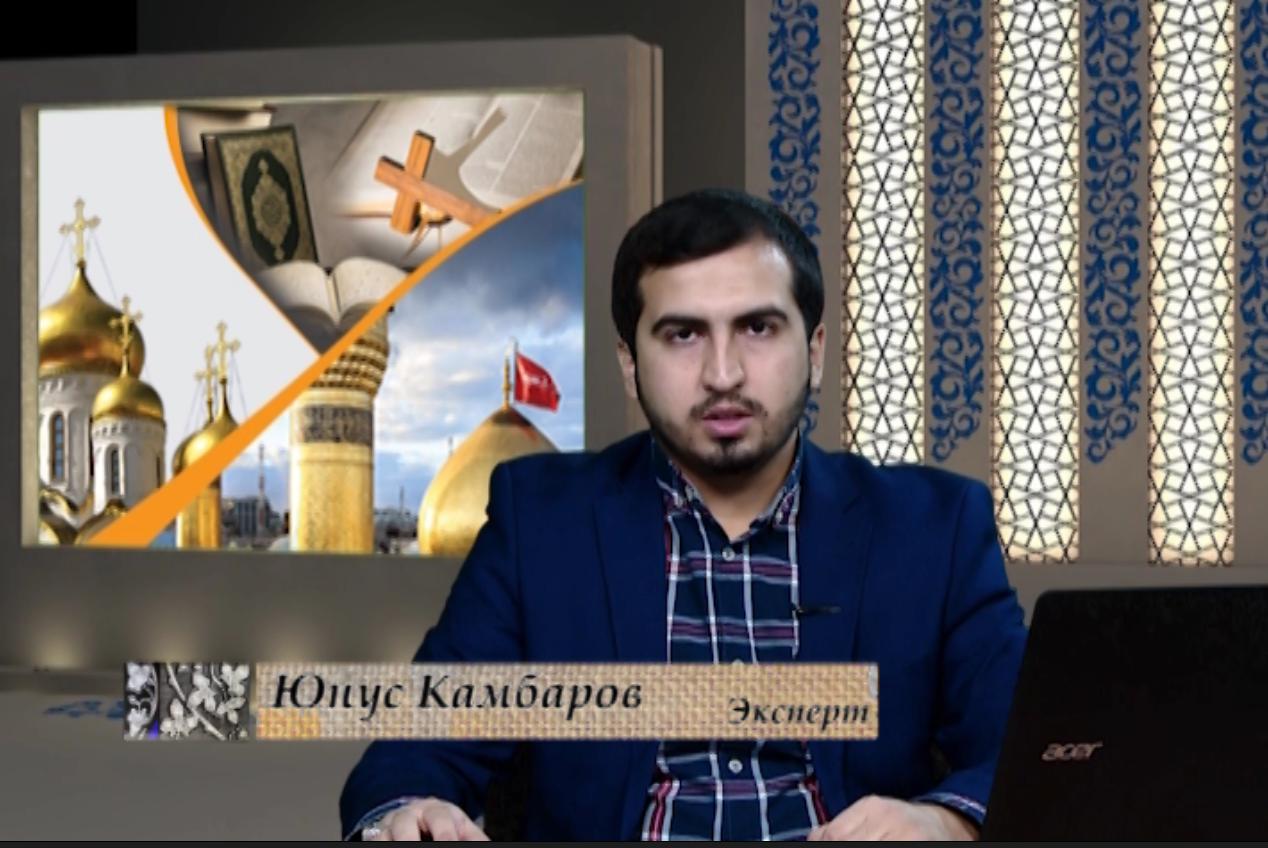 Диалог между мусульманами и христианами
