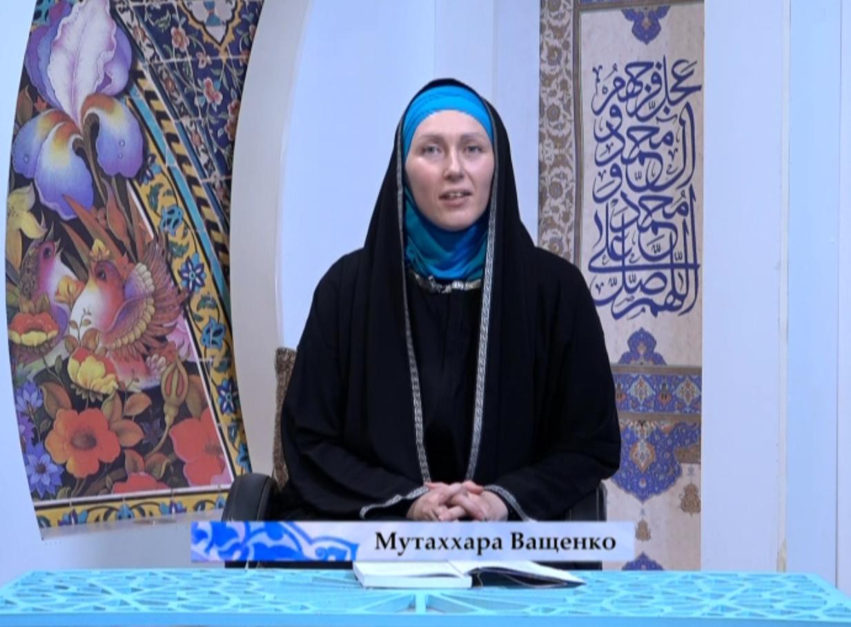 Исламская нравственность